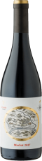merlot-aov-suche-vilagi-winery
