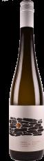 sauvignon-aov-suche-vinarstvo-rariga-2